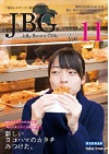 Jelly Beans Girls. vol.11