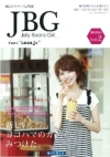 Jelly Beans Girls.第2号