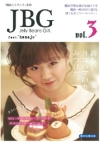 Jelly Beans Girls.第3号