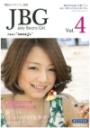 Jelly Beans Girls.第4号