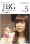 Jelly Beans Girls.第5号