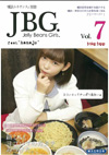 Jelly Beans Girls.第7号